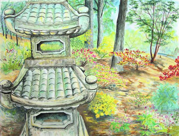Strolling Through The Japanese Garden Poster
