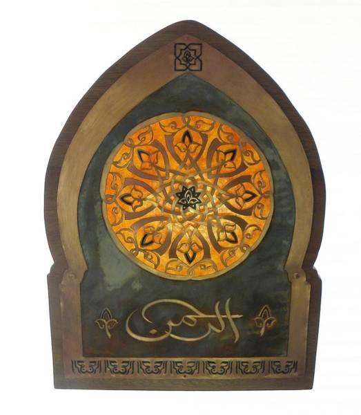 Mihrab Ar-rahman Poster