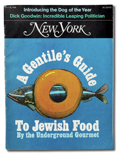 Poster featuring the mixed media The Underground Gourmet Guide To Jewish Food by Milton Glaser