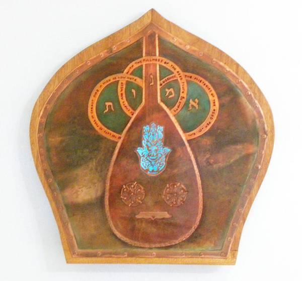 Umanut - Lute Poster