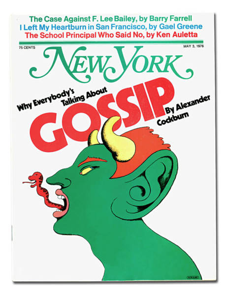 Poster featuring the mixed media Why Everybody Is Talking About Gossip by Milton Glaser