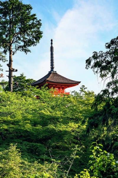 Kyoto, Japan Taisan-ji Temple Nearby Poster