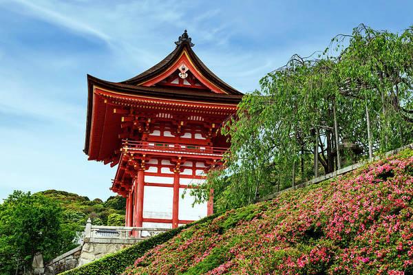 Kyoto, Japan Main Entrance Gate Poster