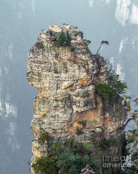 Alone Rock Column Mountain Avatar Poster