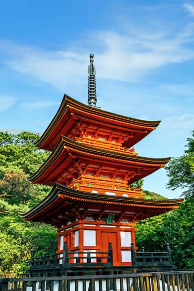 Kyoto, Japan Three-storied Pagoda Poster