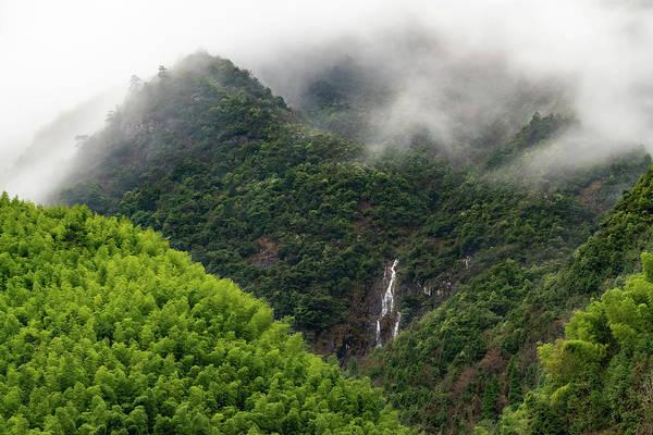 Misty Mountain Waterfall Poster