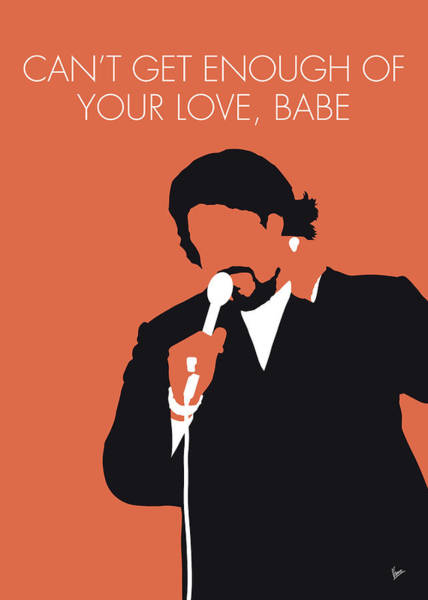 No263 My Barry White Minimal Music Poster Poster