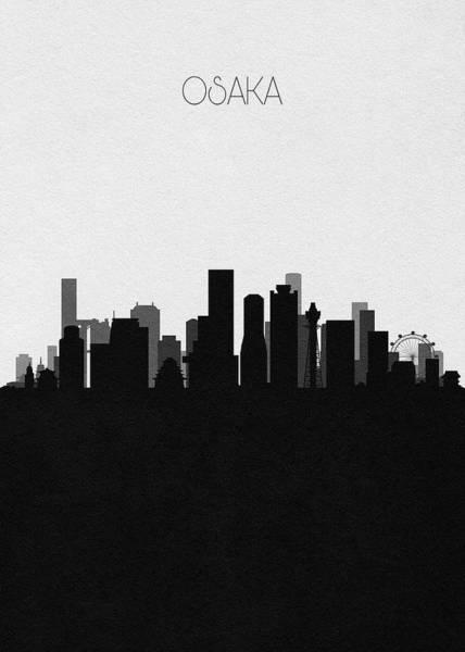 Osaka Cityscape Art Poster