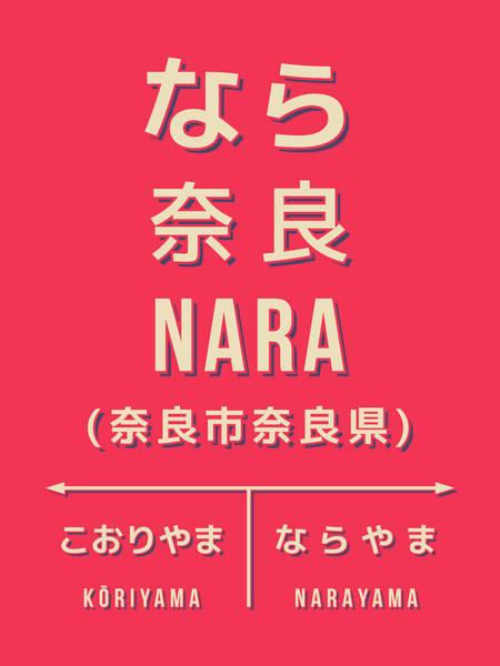 Retro Vintage Japan Train Station Sign - Nara Kansai Red Poster