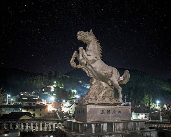 Shima Village Starry Night Poster