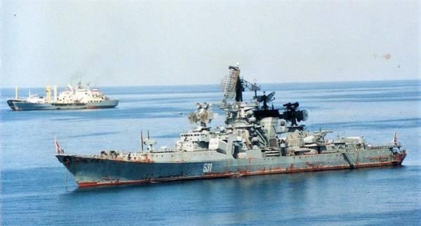 Soviet Navy Kresta II Class Cruiser Poster