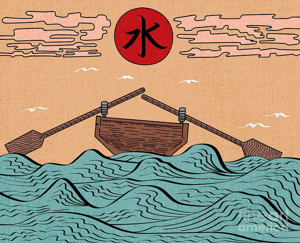 Wavy Sea Landscape Depicting Boat With Poster