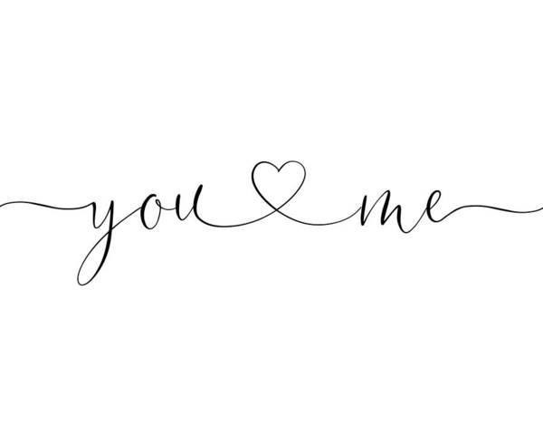 You And Me Black And White Poster