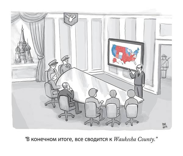 Election Wall Art - Drawing - Russian Government Monitors Us Elections by Paul Noth