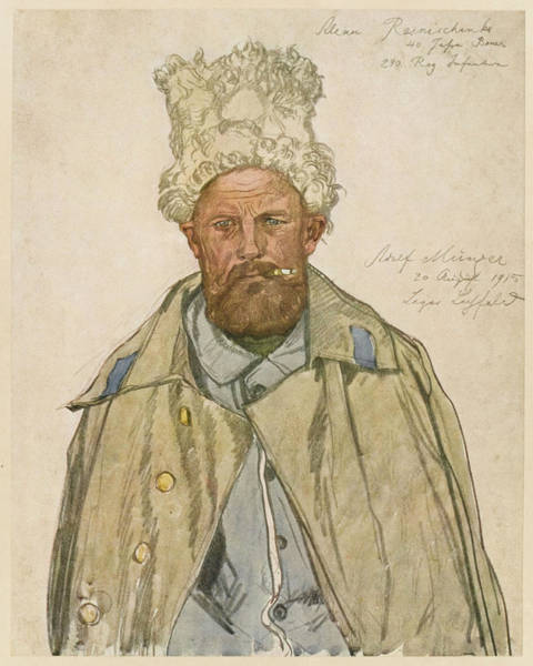 Ukraine Drawing -  Alexei Reznicenko, A Ukrainian by Mary Evans Picture Library