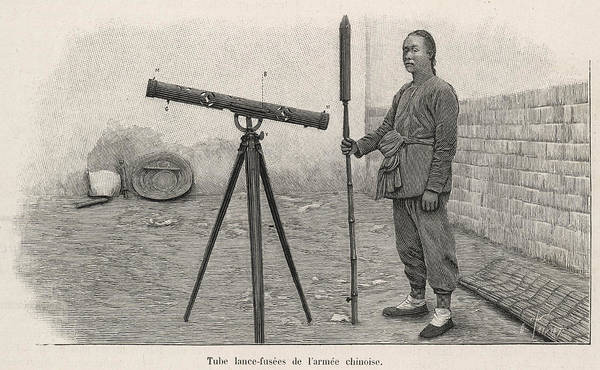 Rockets Drawing -  Chinese Rocket Launcher  Inaccurate by Mary Evans Picture Library