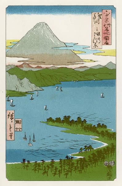 Wall Art - Drawing -  Fujiyama In The Distance,  With Boats by Mary Evans Picture Library