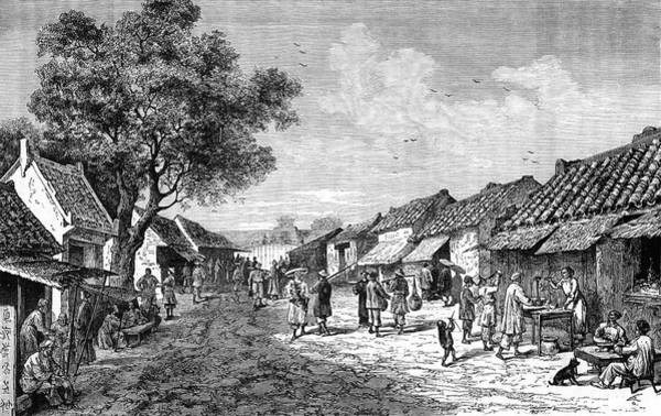 Vietnam Drawing -  Hue, Capital Of Anam  The Main Street by Mary Evans Picture Library