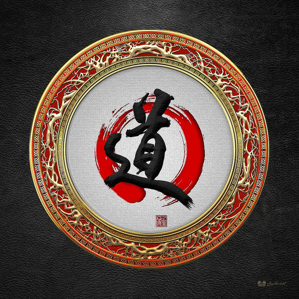 Digital Art -  Japanese Calligraphy - Michi - Do On Black by Serge Averbukh