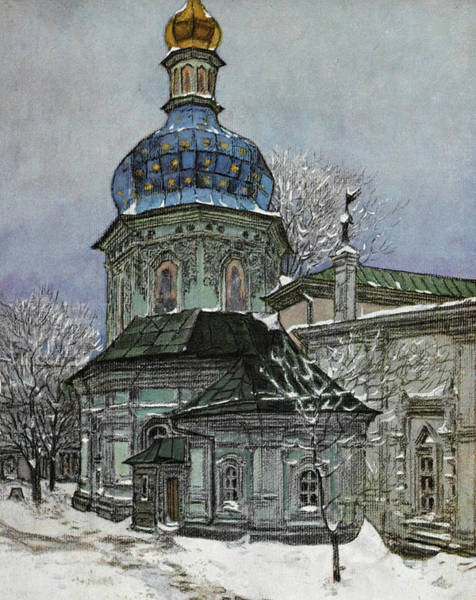 Ukraine Drawing -  Kiev  Church Of St Nicolas,  Lavra by Mary Evans Picture Library