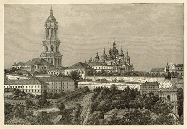 Ukraine Drawing -  Kiev  View Of The City        Date by Mary Evans Picture Library