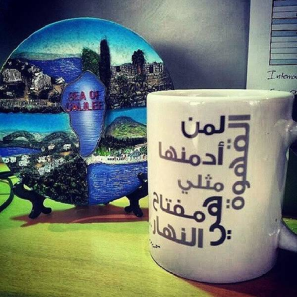 Wall Art - Photograph - # Morning #coffee Written By Mahmoud by Abdelrahman Alawwad
