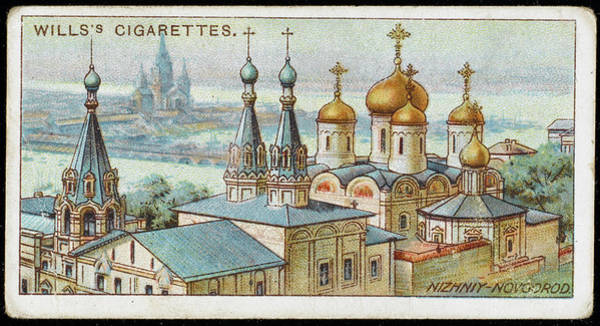 Early 20th Century Drawing -  Nizhny Novgorod  Convent by Mary Evans Picture Library