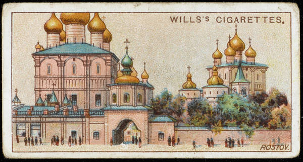 Early 20th Century Drawing -  Rostov Upenskij Cathedral        Date by Mary Evans Picture Library