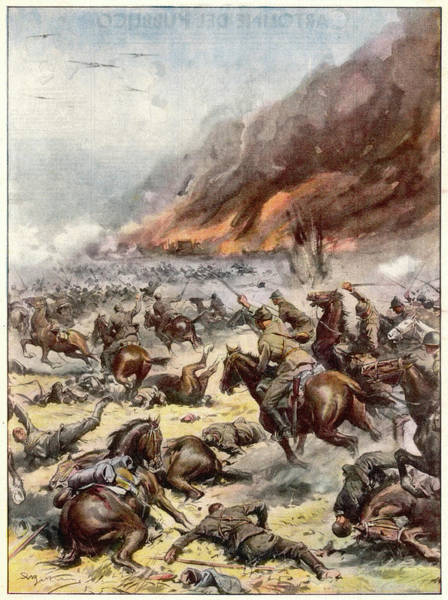 Ukraine Drawing -  The German Advance Into The  Ukraine by Mary Evans Picture Library