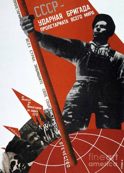 Propaganda Drawing -  The Ussr Is The Elite Brigade Of The World Proletariat 1931 by G Klutsis