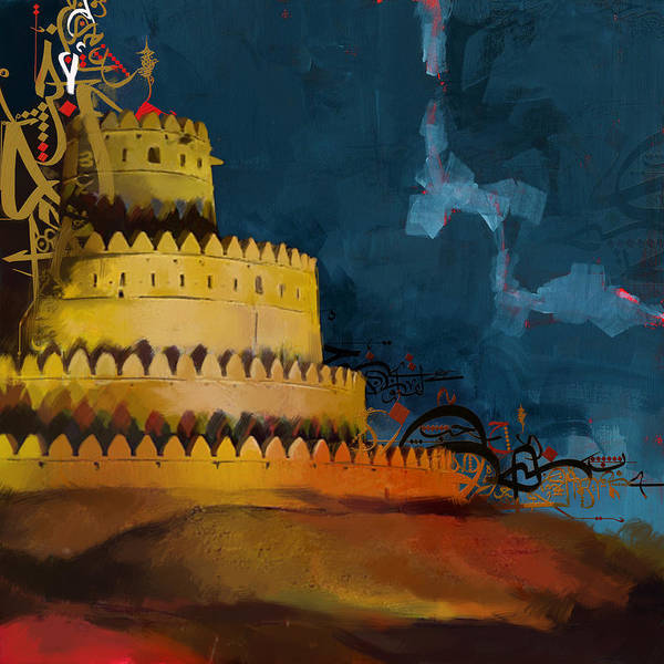 Wall Art - Painting - Al Jahili Fort  by Corporate Art Task Force