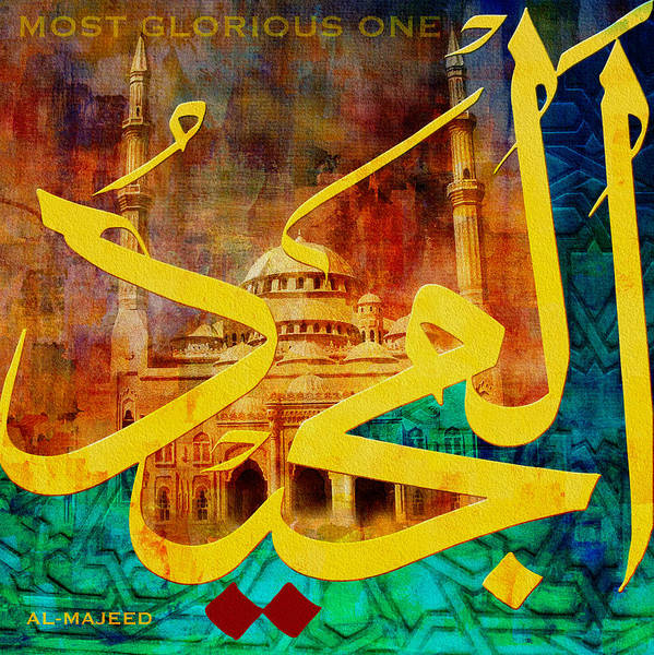 Glorious Wall Art - Painting - Al Majeed by Corporate Art Task Force