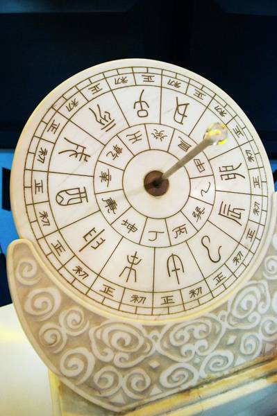 Wall Art - Photograph - Ancient Chinese Sundial. by Mark Williamson/science Photo Library