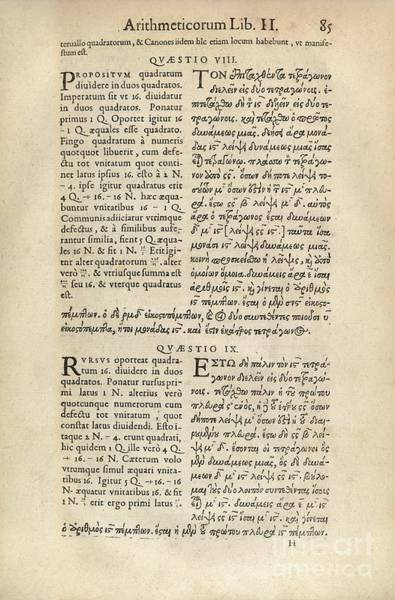 1621 Photograph - Arithmetica By Diophantus Of Alexandria by Royal Astronomical Society