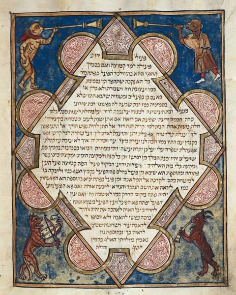Wall Art - Photograph - Asarfati, Josef Or Joseph Ca. 1299 by Everett