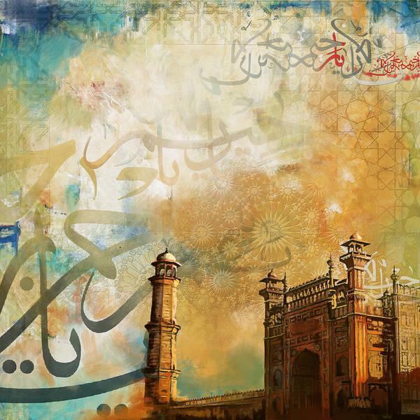 Wall Art - Painting - Badshahi Mosque by Catf