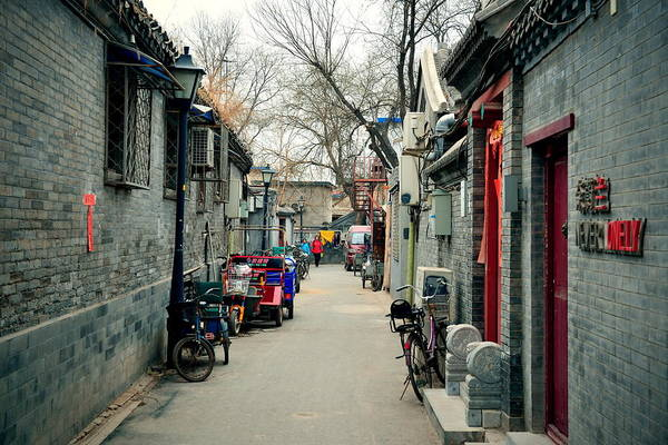 Photograph - Beijing Old Street by Songquan Deng