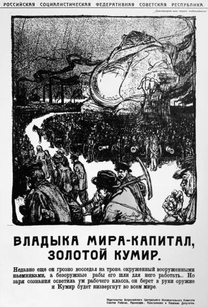 Bolshevik Painting - Bolshevik Poster by Granger