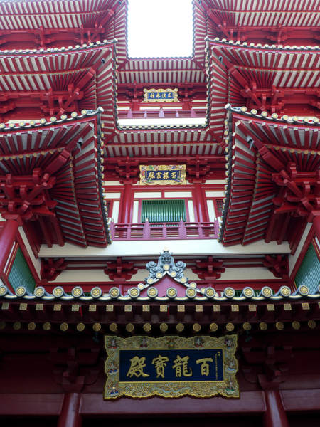 Chinese Language Photograph - Buddha Tooth Relic Temple, Singapore by Travelpix Ltd