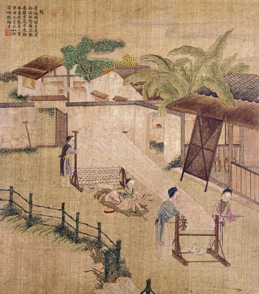 Wall Art - Painting - China Silk Weaving by Granger