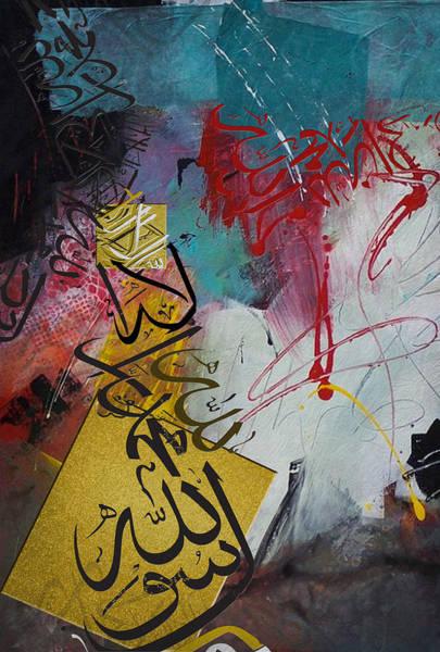 2020 Wall Art - Painting - Contemporary Islamic Art 27b by Shah Nawaz