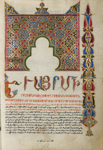 Ir Painting - Decorated Incipit Page Malnazar, Armenian, Active by Litz Collection