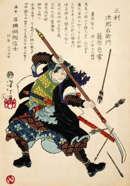 Bushido Painting - Forty-seven Ronin, 1869 by Granger