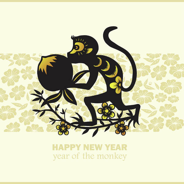 Calligraphy Digital Art - Happy New Year, Year Of The Monkey 2016 by Ly86