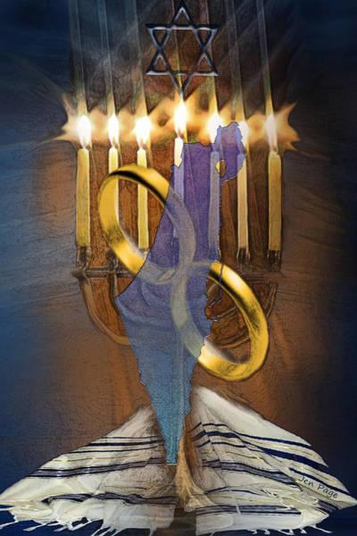 Israel Forever  Art Print