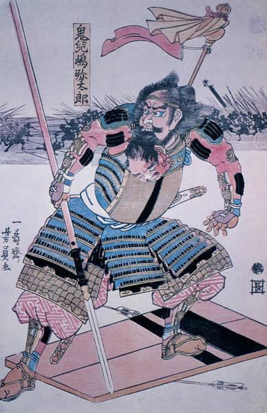 Wall Art - Painting - Japan Samurai by Granger