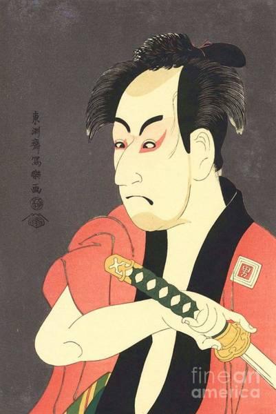 Kabuki Painting - Kabuki  Actor by Pg Reproductions