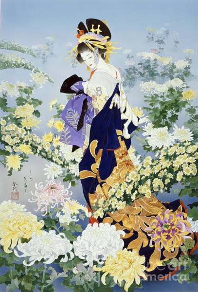 Kimono Digital Art - Kiku by MGL Meiklejohn Graphics Licensing