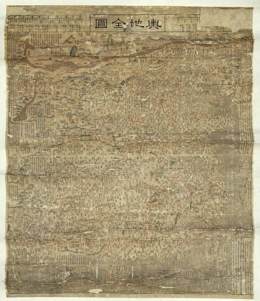 1600s Wall Art - Photograph - Map Of China by Library Of Congress, Geography And Map Division
