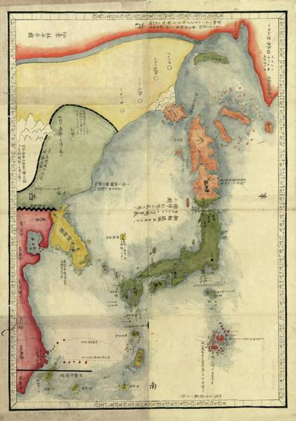 Chinese Language Photograph - Map Of Japan by Library Of Congress, Geography And Map Division